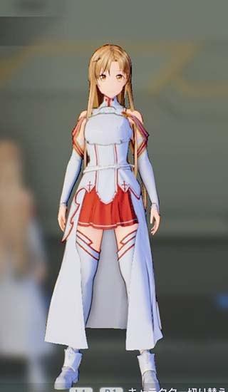 SAOFB血盟騎士団衣装のアスナ正面
