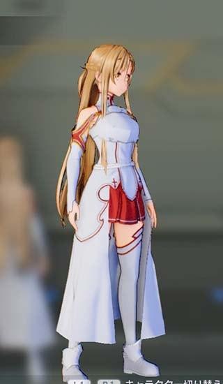 SAOFB血盟騎士団衣装のアスナ正面2