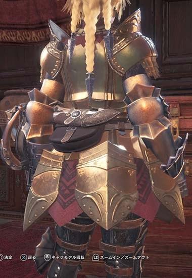 ダマスク胴と腰装備をクシャナと合わせた装備