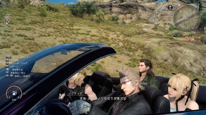 マリーをのせてドライブ(FF15MOD)