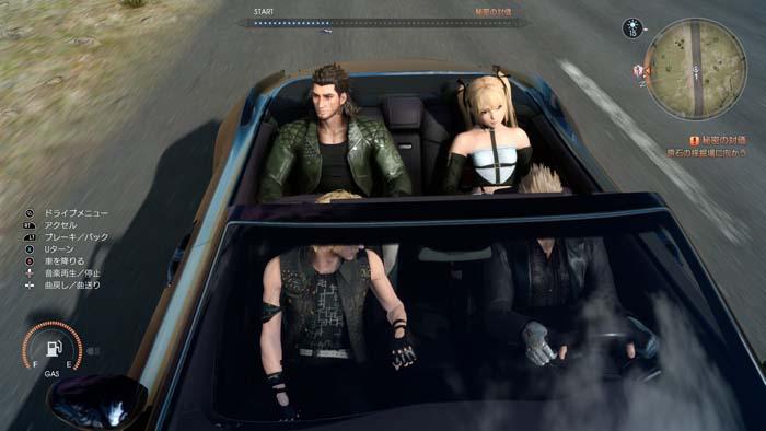 FF15MODでマリーをいれて四人ドライブ