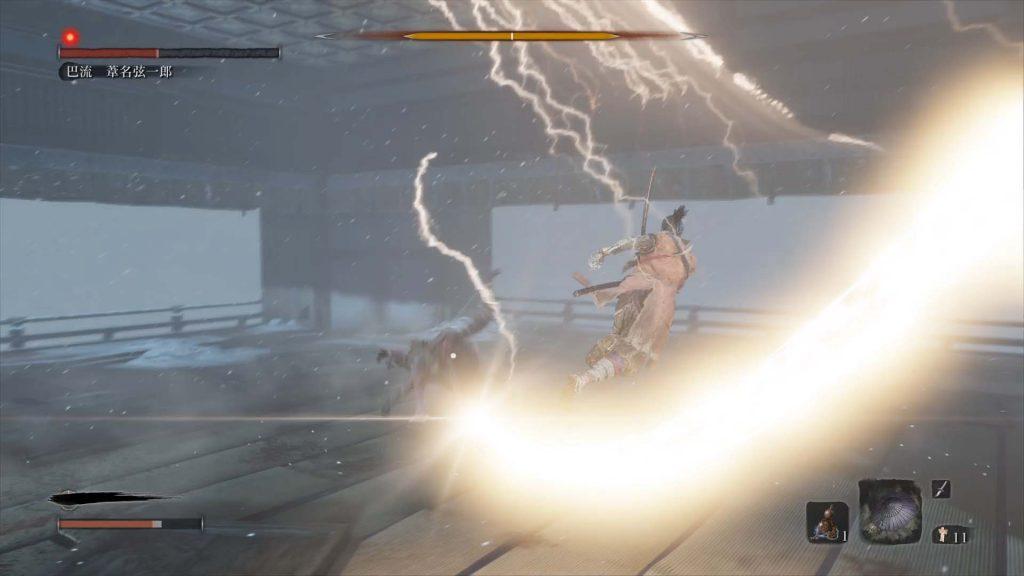 葦名弦一郎の雷攻撃の画像